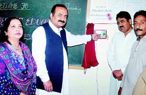 Attendance of Teachers in schools Punjab biometric system