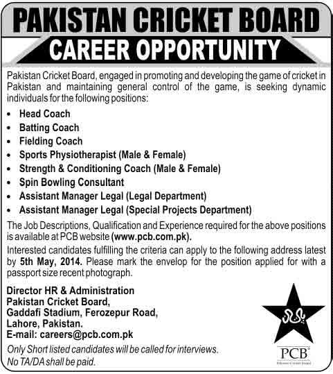 pcb-jobs-2014