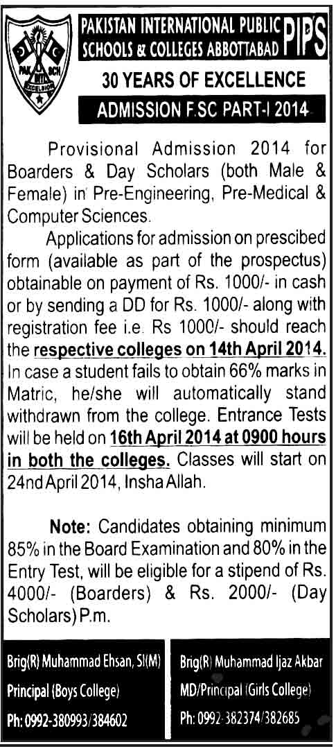 pipa admissions 2014
