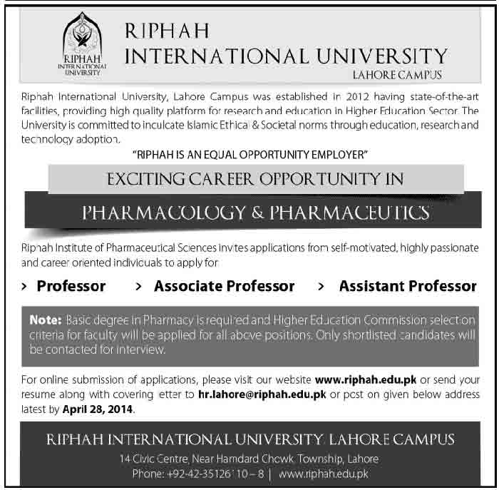 riphah itnernational university jobs april 2014 Riphah international university Lahore Admissions 2013