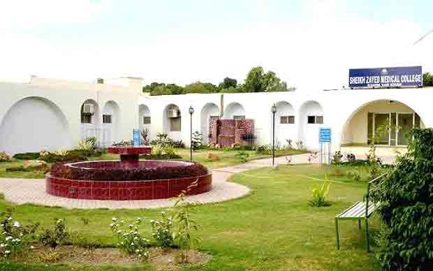 sheikh zayed medical college NTS GAT General Graduate Assessment Test Schedule 2014