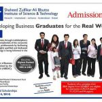 SZABIST Scholarship Based Admissions 2015 in BBA, MBA