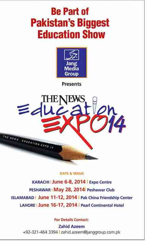 thenews-Education-Expo-2014