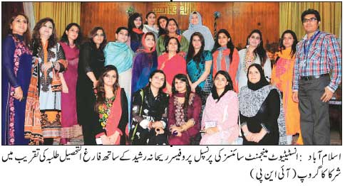 Group Photo in Islamabad