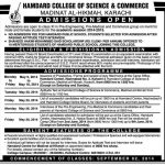 Hamdard College Karachi Admissions8 150x150 Medical Admissions Increased due to Jinnah Medical University