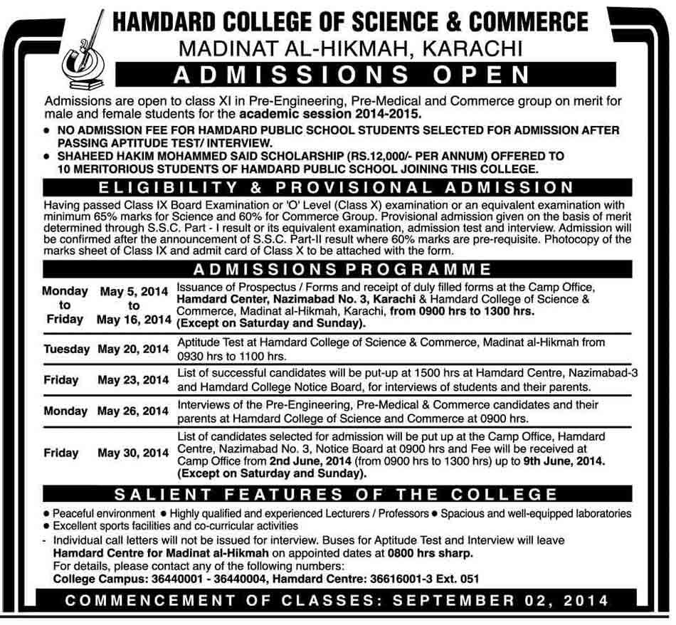 Hamdard College Karachi Admissions8 Indus College Karachi Intermediate Admissions 2014