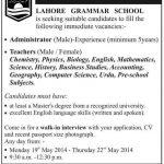 Jobs in Lahore Grammar School: Teaching Careers, Administrator