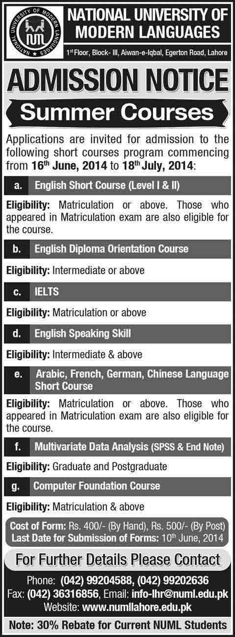 NUML-Lahore-Admissions-Short-Courses