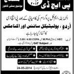 PhD Admissions Open in Minhaj University Lahore