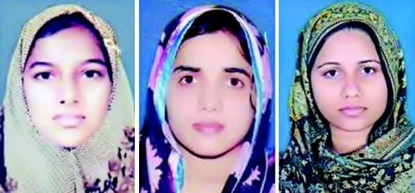 BZU Multan M.com Result: Punjab College Multan Positions Holders
