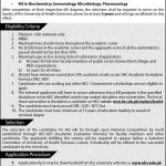 UHS Scholarships 2014 150x150 UHS MBBS / BDS 2nd Merit List 2015