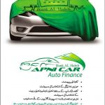 Bank Al Habib Announce Apni Car Auto Finance Scheme