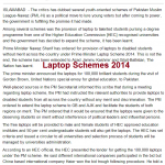 PM Punjab Laptop Distribution Scheme Disabled Students to Get Laptops