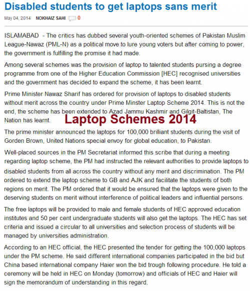 disabled students to get laptop though PM Scheme