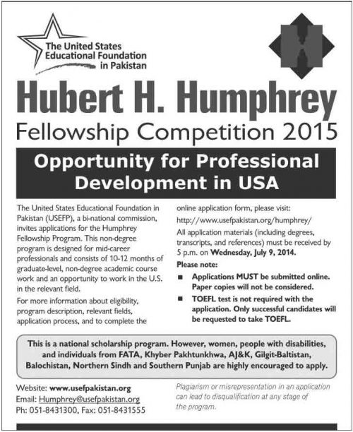 hubert-fellowship-program