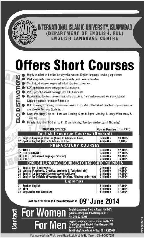 International Islamic University Islamabad Short Courses Offered