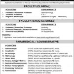 liaquat medical college jobs 2014 150x150 Foundation University Islamabad Medical Faculty Required