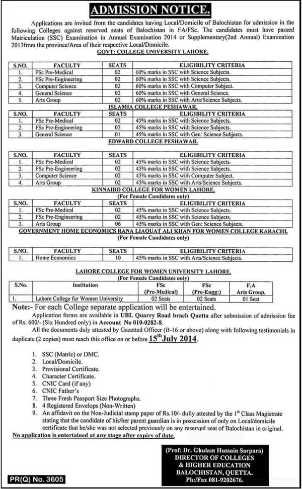 Inter-Admissions-in-Punjab