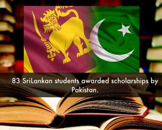 Pakistan-Scholarships-to-Sari-Lanka