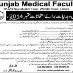 Punjab Medical Exams Schedule 2014 e1461855655169 150x150 FPSC CSS Competitive Exams Schedule & Detail 2014