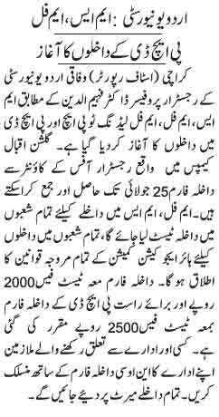Federal Urdu University Karachi MS, M.Phil, PhD Admissions