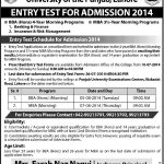 Haily College Entry Test Schedule 150x150 Hailey College of Commerce Mcom Second Merit List 2013