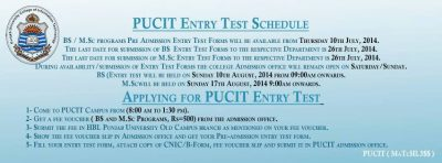 PUCIT Entry Test