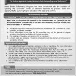 HEC Need Based Scholarships 2014 International Islamic University