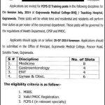 Gujranwala Medical College Introduce FCPS II Training