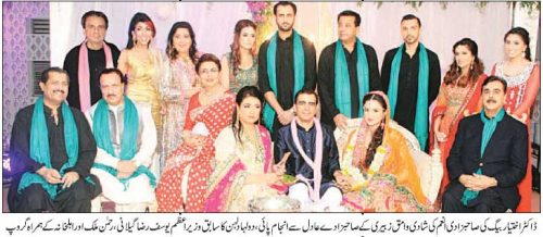 Adil married with Anam Group Photo