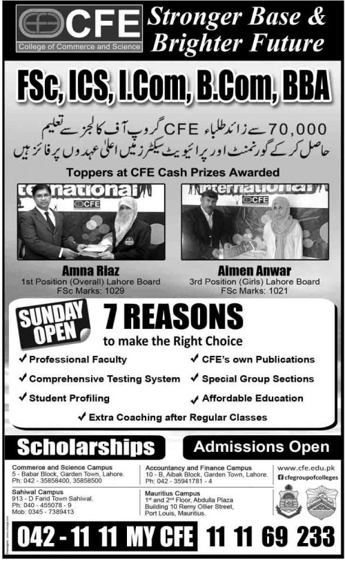 CFE-College-Admissions-2015