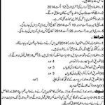 Govt college lahore admissions 150x150 Girls Cadet College Abbottabad Admissions 2016