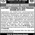 Punjab Law college Admissions in BA Law & LLB 2016