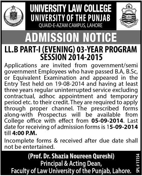 LLB Part 1 Admissions 2014 Federal Urdu University Islamabad admissions spring 2014