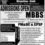 Muhammad Medical College Mirpurkhas Admission 2016