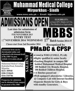 MBBS-admission-in-Muhammad-medical-college