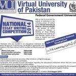 Virtual University of Pakistan National Essay Writing Competition