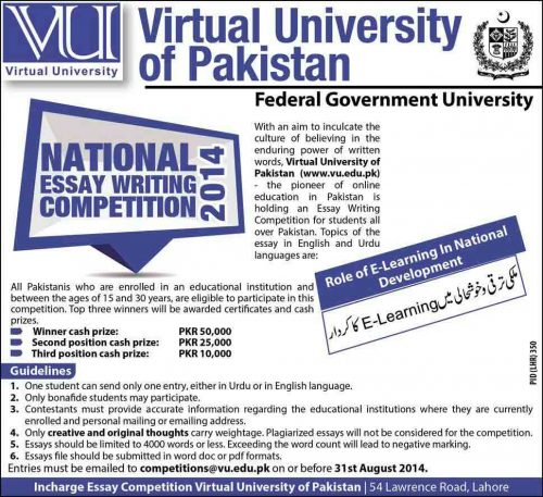 study on university composition competition