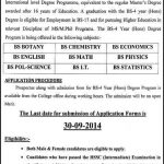 Admissions Open in Govt. Post Graduate College Sahiwal