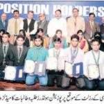Lahore Board FA, Fsc Position Holders 2015 Group Photo