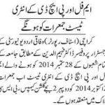 FUUAST Karachi Mphil and PhD Entry Test on 2 October 2014