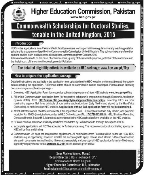 HEC-commonwealth-Scholarships-2014