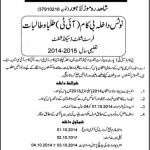 Admission in B.com Govt College of Commerce Shahdara Lahore