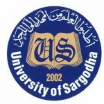 University of sargodha 150x150 PUCIT 2nd Merit List 2016 BS( SE / CS / IT) Selected Candidates