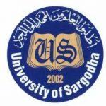 University of sargodha 150x150 PUCIT 2nd Merit List 2015 BS( SE / CS / IT)