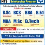 Brains Scholarship Program Peshawar NTS Registration Starts