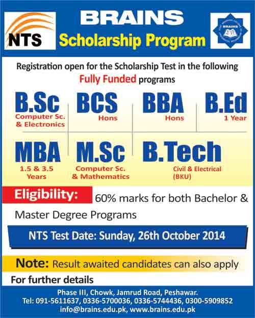 BRAINs-college-scholarships-2014