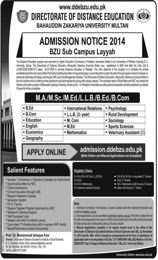BZU-layyah-Campus-Admission