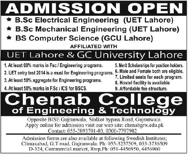 Chenab-College-Admissions-2014