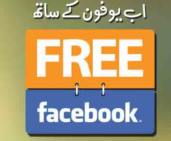 Free-Facebook-with-Ufone
